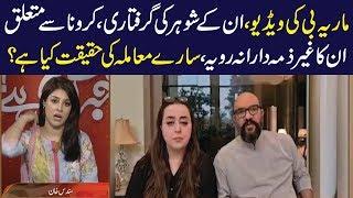 Reality behind Maria B's irresponsible behavior, reveals Sundas Khan