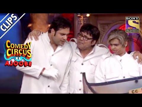 Xxx Mp4 Krushna Sudesh Sidharth The Celebrity Drivers Comedy Circus Ke Ajoobe 3gp Sex