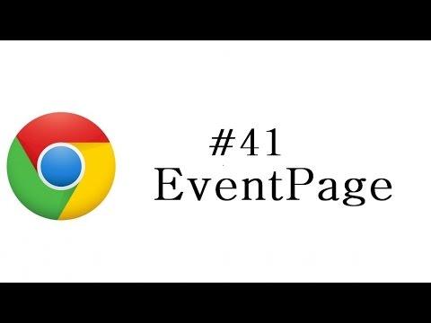 Chrome Extension Tutorial - 41 - Eventpage