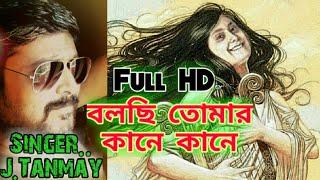 Bolchi Tomar Kane kane/Bappi Lahiri/Lata Mangeskar/Hits of Prosenjeet/Conversion By J.Tanmay