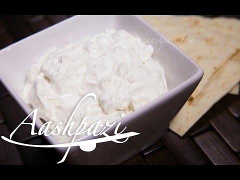 Mast O Musir or Persian Yogurt Dip Recipe