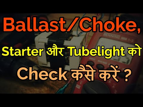How to test choke ,Starter and tubelight in hindi