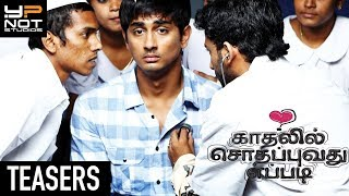 Kadhalil Sodhappuvadhu Yeppadi Movie | Back To Back Promos | Siddharth | Amala Paul | YNOT Studios