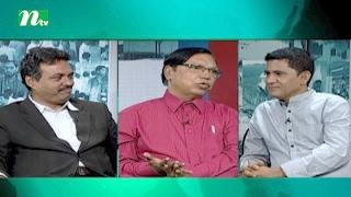 Ei Somoy (এই সময়) | Episode 2248 |Talk Show | News & Current Affairs
