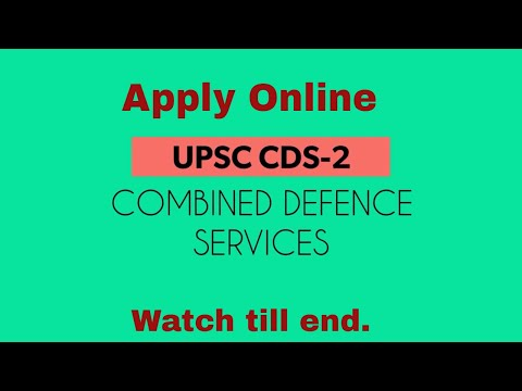Apply Online CDS-2 form 2017   How to apply online CDS Exam Form 2017   UPSC CDS EXAM