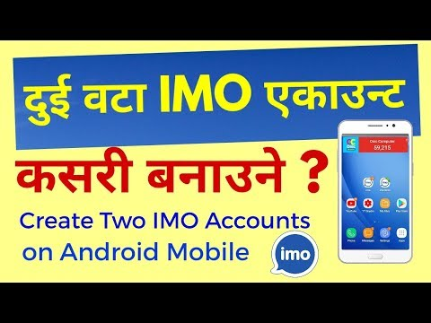 How To Create Two IMO Accounts on Android [In Nepali]
