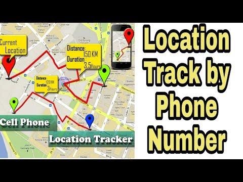 How to Track Location by Phone Number || মোবাইল নাম্বার দ্বারা Location বের করুন || Tech Suggestion