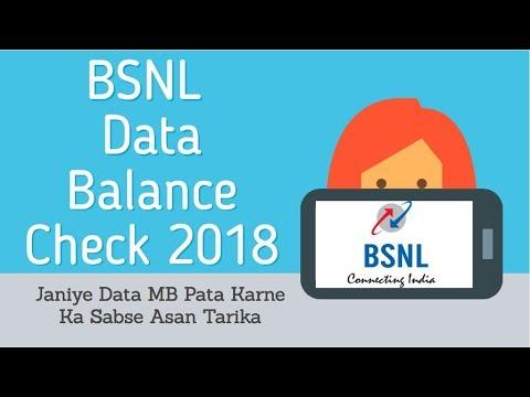 BSNL 2G/3G Balance Check Number 2018 | BSNL Net Balance Check