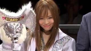 Io Shirai & AZM & HZK Vs kairi Hojo(NXT