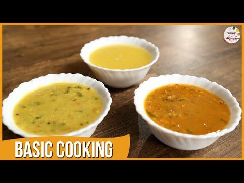 Dal | Maharashtrian Varan | Indian Recipe by Archana | Basic Cooking | Main Course in Marathi