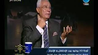 """""""لواء سابق"""" يكشف مفلومات خطيره عن """"صفقة القرن"""" ومخطط الصهيونيه العالميه لـ مصر"""