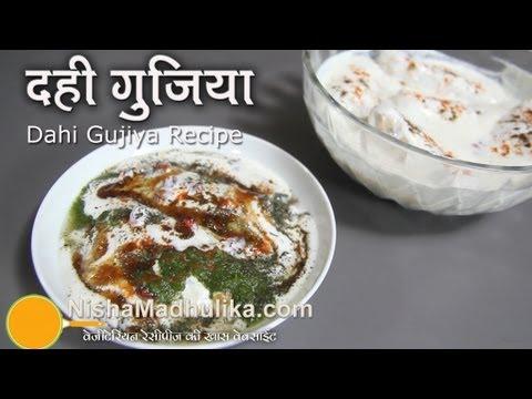 Dahi Gujia Recipe - Dahi Vada -  Dahi Bhalla Recipe