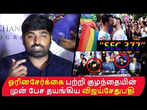 Xxx Mp4 Vijay Sethupathi Thanks To Supereme Court 39 S Decision To Quot Section 377 Quot Gay Sex Legal In India LGBT 3gp Sex