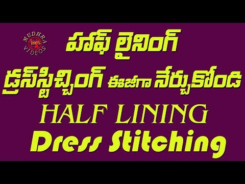 How to Stitch Ready made neck design dress  # Tailoring Tutorials Part 220