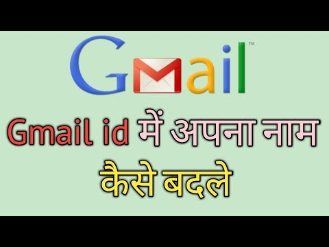 How to change name in Gmail Account (Google id) in android mobile