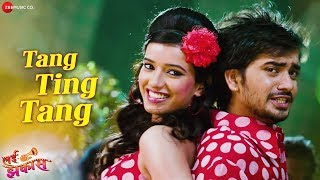 Tang Ting Tang | Lai Jhakaas | Mukesh Bhatt, Manisha Singh | Kaushik Deshpande & Neha Rajpal