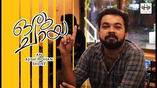 Oru Chaaya   ഒരു ചായ   Malayalam Short Film   Ajish   Minhaj l Karthik   Arjun