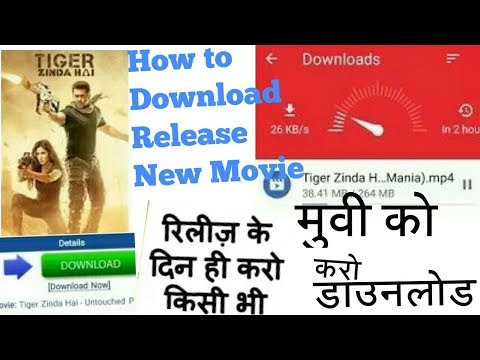Xxx Mp4 How To Download Latest Bollywood Movies Latest Hindi Movies Kaise Doownload Kare By Technical Amar 3gp Sex