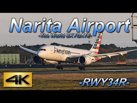 【4K】1Hour Spotting @Narita Rwy34R(December 06 2015) the Greatest Airport Spotting