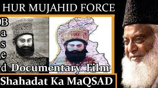 HISTORY OF SINDH & FUTUER RULE OF THE WORLD SHORT FILM PART 1/2 DR ISRAR AHMED