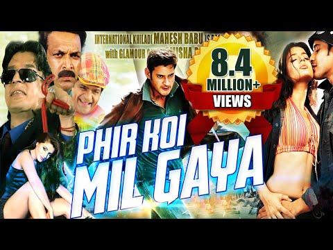 Watch hindi movie chhaila babu / Masters of the universe 3d movie