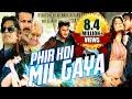 Phir Koi... Mil Gaya (2015) HD - Dubbed Hindi Movies 2015 Full Movie | Mahesh Babu, Amisha Patel