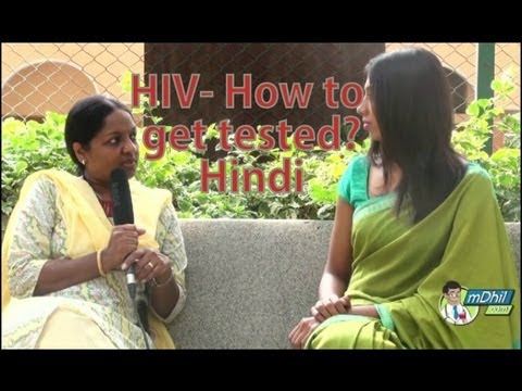 How to Get Tested for HIV- Hindi