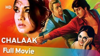 Chalaak [1973] Radha Saluja |  Kiran Kumar | Alka | Best Bollywood Hindi Movies