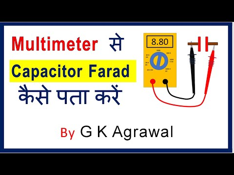 Multimeter in Hindi - How to measure capacitor value