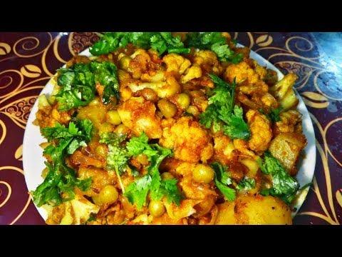 How to make Cauliflower and potato Stir Fry