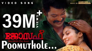 Poomuthole Video Song , Joseph Malayalam Movie , Ranjin Raj , Joju George , M Padmakumar