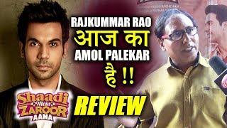 Shaadi Mein Zaroor Aana Public Review | Second Show Review | Rajkumaar Rao | Kriti Kharbanda