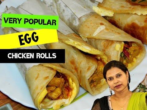 Kolkata Egg Chicken Roll || এগ চিকেন রোল || Kolkata Kathi (Kati) Roll || चिकन काठी रोल || Recipe #19