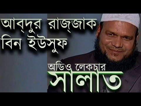 Xxx Mp4 Salat সালাত। Abdur Razzak Bin Yousuf। Bangla Islamic Audio Lecture 3gp Sex