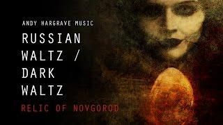 Classical Music / Dark Waltz - Relic of Novgorod - Russian Waltz