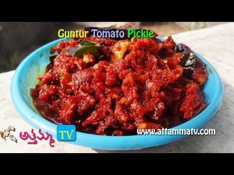 Guntur Tomato Pickle (Guntur Tomato Pachadi) Recipe by Attamma TV