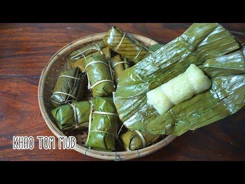 Thai Dessert | Sticky Rice with Banana | Khao Tom Mud