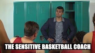 The Sensitive Basketball Coach | David Lopez