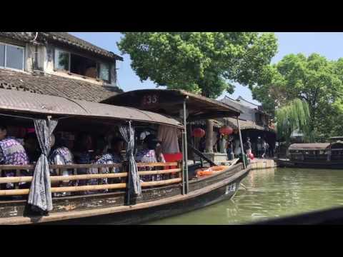 Shanghai Ancient Water Village Visit To Xitang Zhejiang China 9-5-16