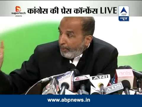 Congress party will be the single largest party in Parliament: Sanjay Jha