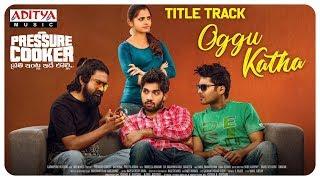 Pressure Cooker Movie Title track (Oggu Katha)   Sai Ronak   Preethi Asrani   Smaran