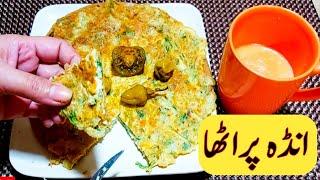 Egg Paratha Recipe. Anda Paratha Very Tasty By Ijaz Ansari food Secrets.