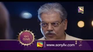Kuch Rang Pyar Ke Aise Bhi - कुछ रंग प्यार के ऐसे भी - Episode 298- Coming Up Next