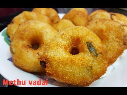HOTEL STYLE MEDU VADA   ULUNTHU VADAI   URAD DAAL VADAI   HEALTHY INDIAN FOOD