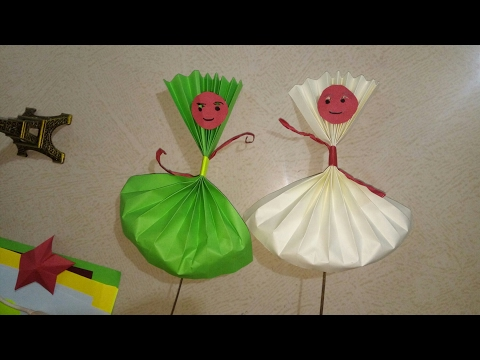 How to Make Simple Easy Paper Doll