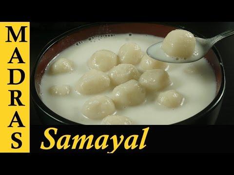 Paal Kozhukattai Recipe | Paal Kolukattai Recipe in Tamil | How to make Paal Kozhukattai in Tamil