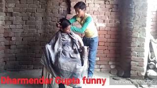 full funny video by dharmendar gupta