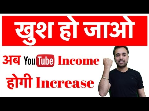 Now YouTube income will Increase   Changes in YouTube Ads algorithm   More advertisers will join !!!