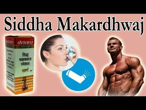 Siddha Makardhwaj - Lots Of Health Benefits With One Medicine