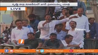 YSRCP Chief YS Jagan Speech At Praja Sankalpa Yatra In Nuziveedu | iNews